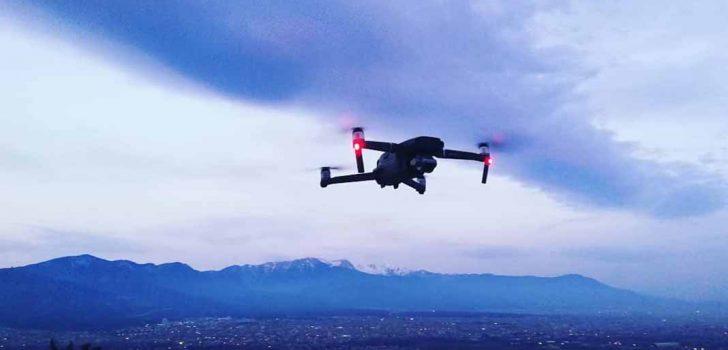 DENİZLİ'DE İZİNSİZ DRONE KULLANANA CEZA